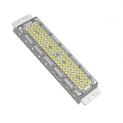 copy of Módulo LED 50W...